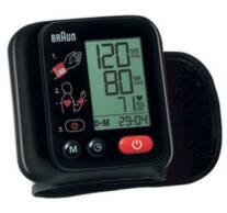 Vérnyomásmérő, csuklós, 90 memória